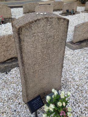 Jewish tombstone at POW cemetery in Osaka