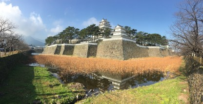 Southeastern Corner of Shimabara Castle