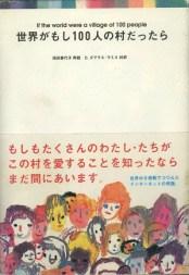 book-02