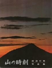 book-04