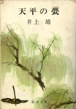 book-17