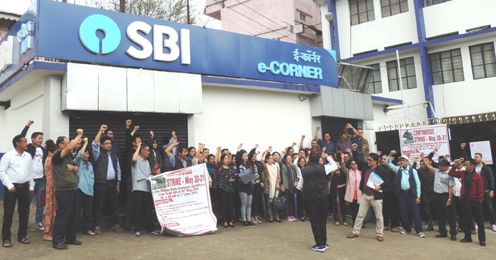 Bank strike affects normal banking  operations in Nagaland