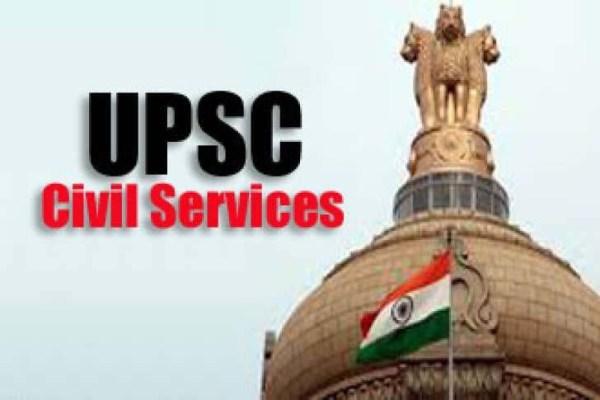 Govt plans changes in civil services staffing, aspirants unhappy