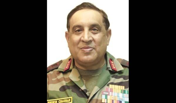 Lt Gen Chauhan to be new CFMG Chairman