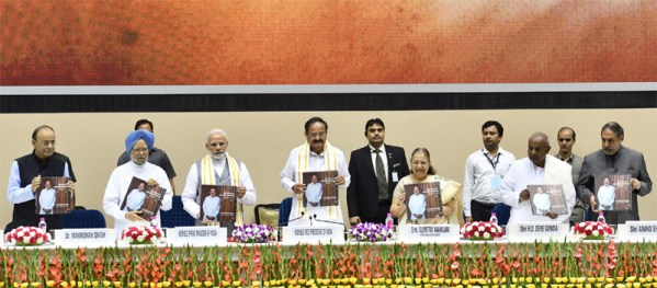Discrimination on basis of religion, caste, gender unacceptable to any nationalist: Naidu