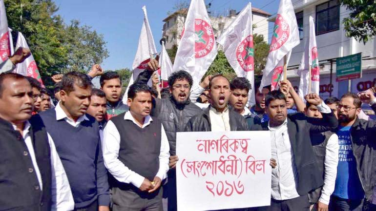 CAB should be made national issue: KMSS' Akhil Gogoi