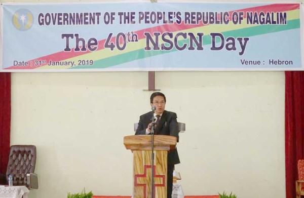 Framework Agreement speaks of  sovereignty, territories: NSCN (IM)