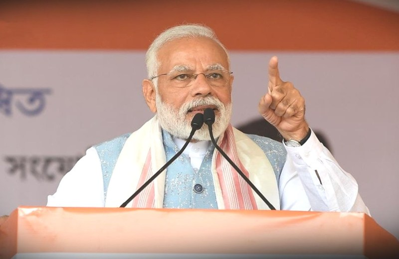 Citizenship bill won't not harm  interests of people of Assam, NE: PM