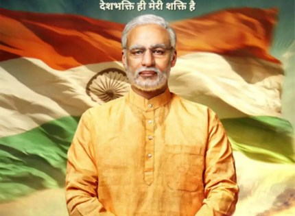 Ban on PM Modi biopic valid, must be released only after polls: EC to SC