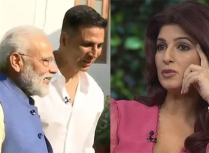 PM Modi comments on Twinkle Khanna, gets a response