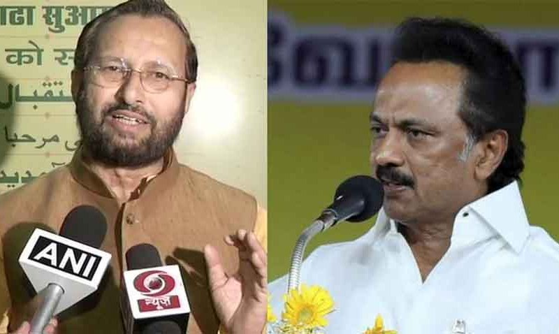 Tamil Nadu parties cry foul over Hindi imposition, Centre steps in to allay fears
