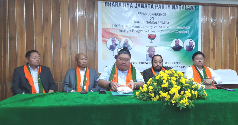 State BJP undecided on 'paving way' after final solution