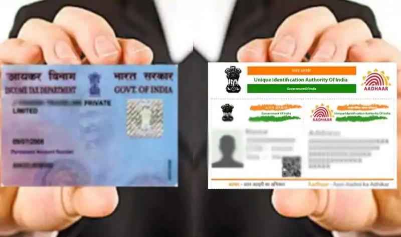 PAN-Aadhaar linking date  extended to Dec 31