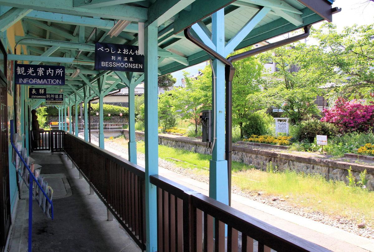 the station of Bessho hot spring in Ueda, Nagano