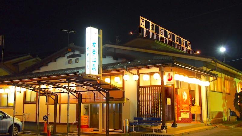 Togura-kamiyamada onsen(Hot spring)