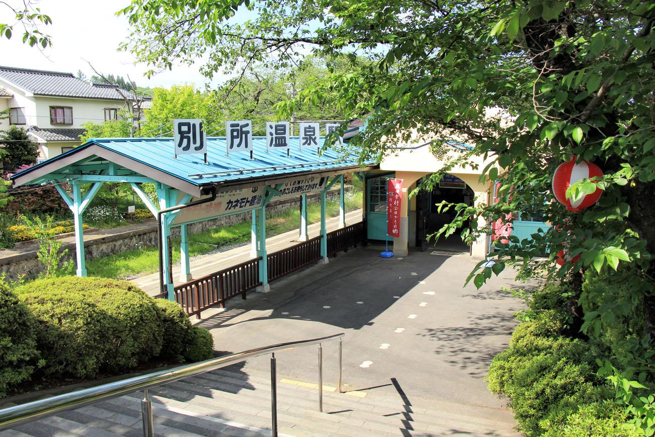 Bessho onsen station in nagano