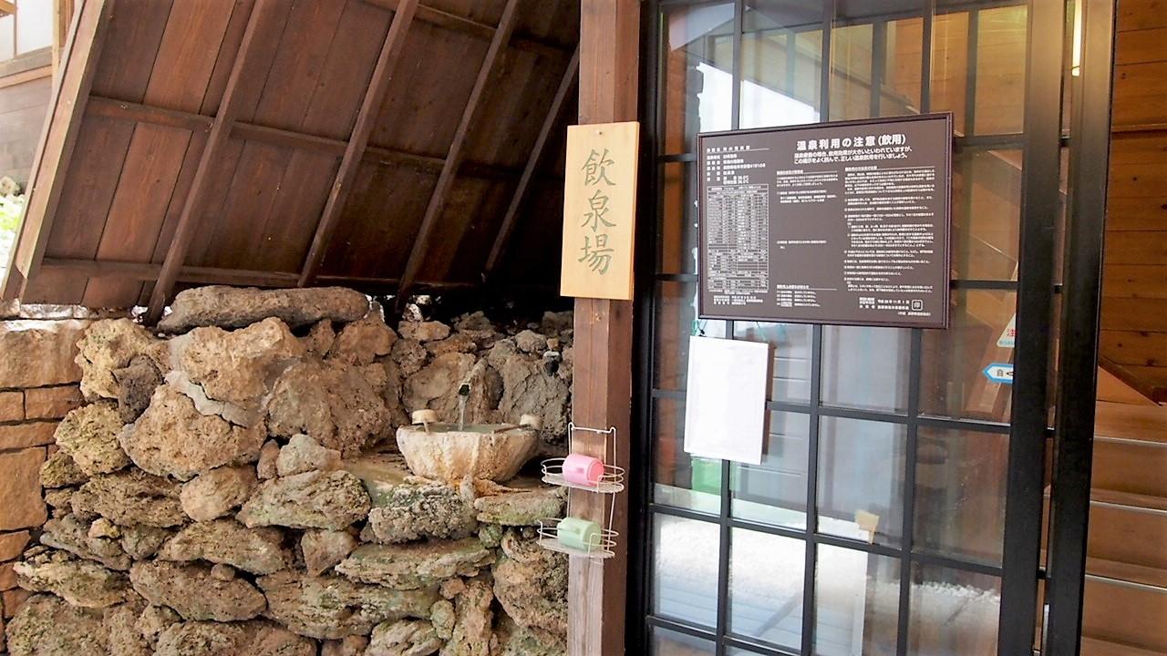 shirahone onsen