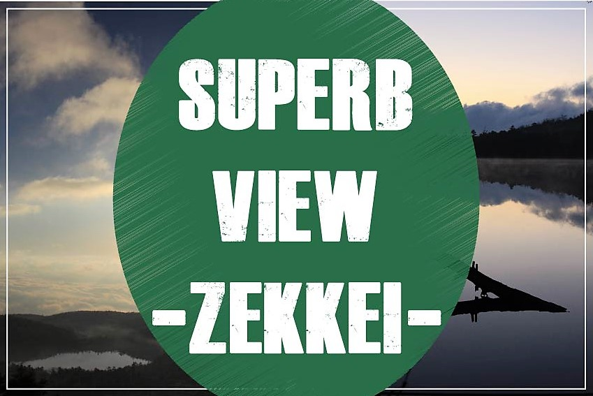 superb view zekkei