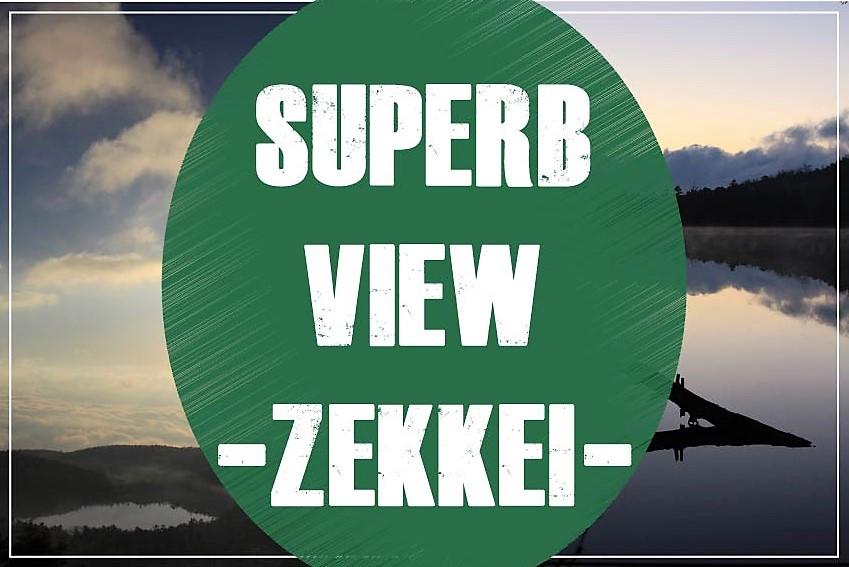 superb view zekkei