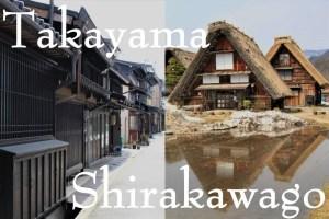 takayama shirakawago