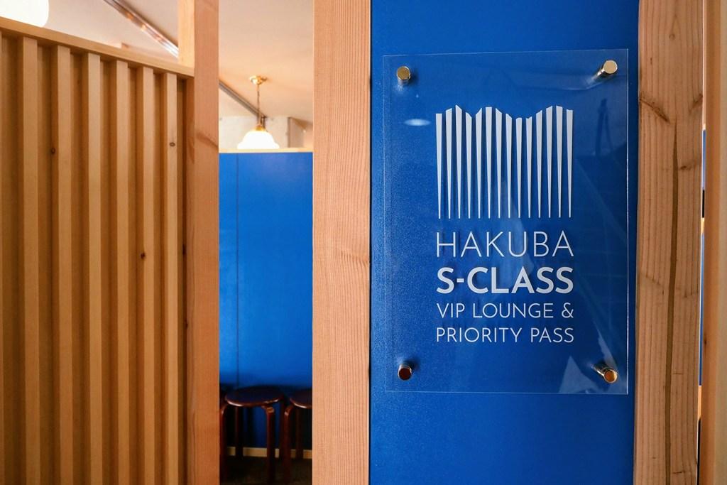 hakuba iwatake s-class