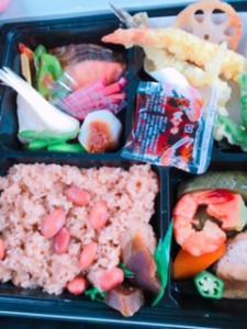 「い和多」さんのお弁当