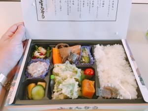 「多菜田」さんのお弁当