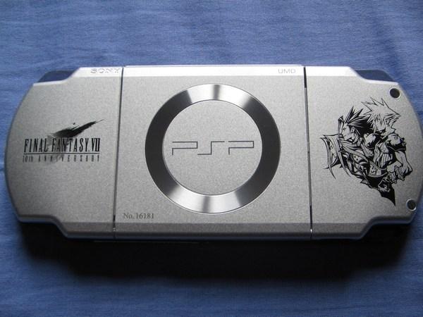 Une photos du dos de ma PSP qui est la 16 181/77 777.
