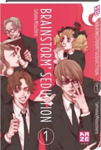 Brainstorm seduction 01 Kaze