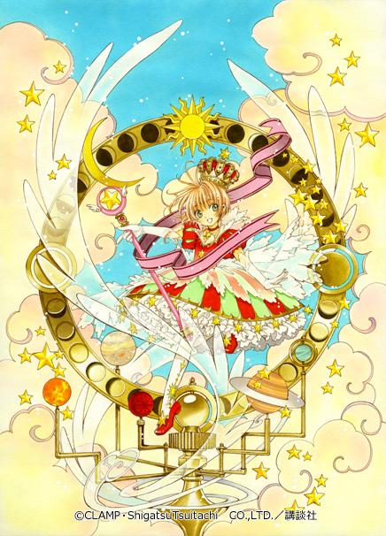 Illustration pour la figurine Sakura de GSC