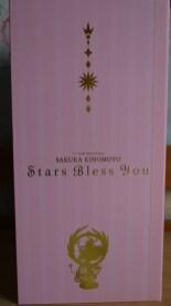 Sakura Stars Bless You 053
