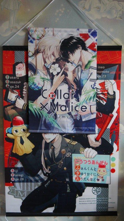 Collar x Malice Stellaworth Edition Store Comparaison avec Animate