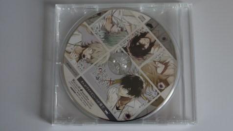 Collar x Malice Unlimited Animate Edition Drama CD 02
