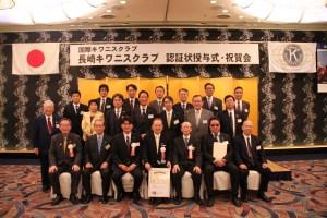 チャーターナイト(日本地区役員と記念撮影)IMG_7048