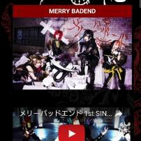 merryb (3)