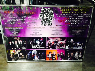 POSTER - PHOTO - Little Hearts SENDAI
