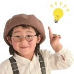 子供が左右を認識出来るのは何歳くらいから?もしかして左右盲?