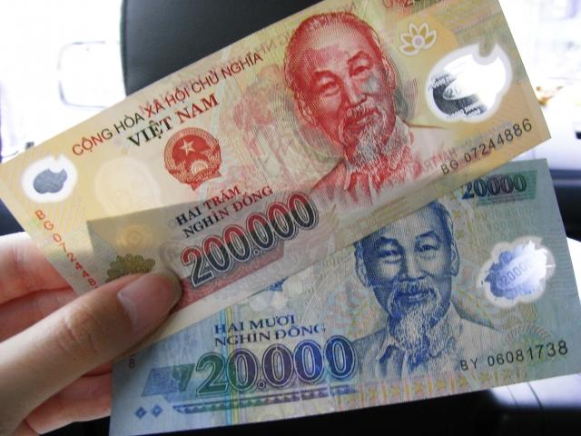 ベトナム通貨「ドン」