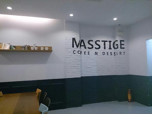 マステージコーヒー
