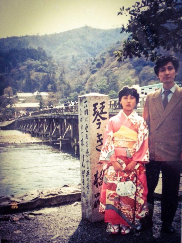 My sister and my father in the mid 90´s in Arashiyama Kyoto Jyusan Mairi Nagataya Kyoto
