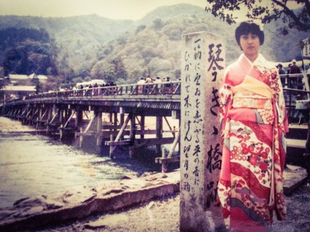 Mid 90´s Jyusan Mairi Nagataya Kyoto