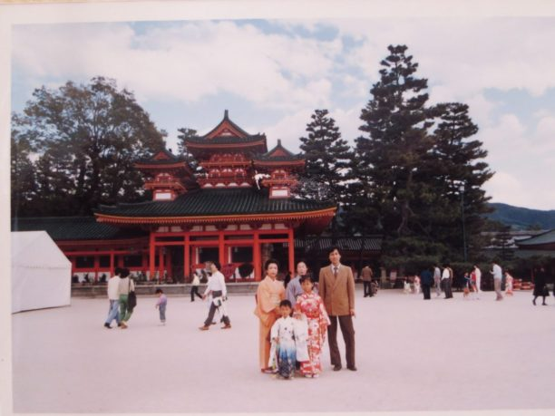 My family in the celebration of Shichigosan Heianjingu in Kyoto