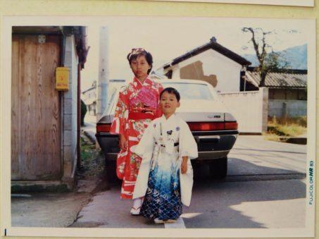 Celebración del Shichigosan con mi hermana
