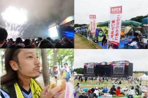 【最高のひと時】ROCK IN JAPAN FES.2017!! | 長門の11回目のロッキンジャパン、今年も最高でした