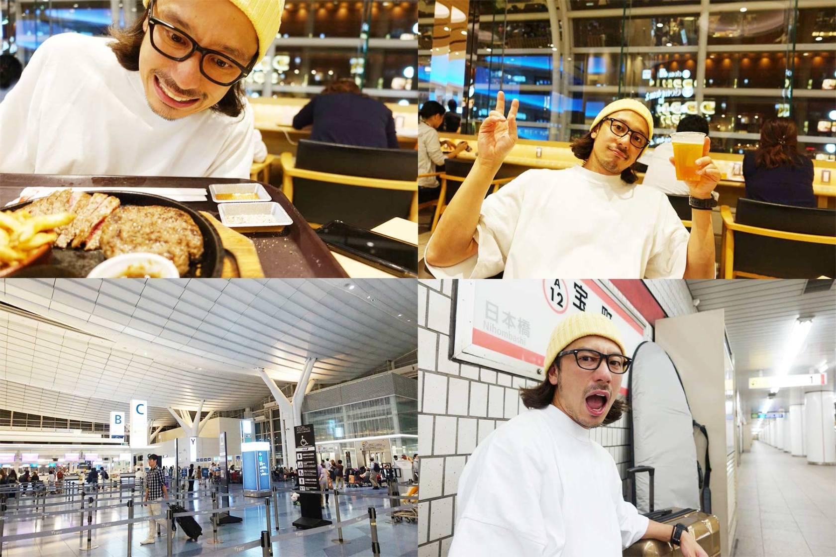 長門の【#最高の夏休み】初日!!深夜の羽田空港フードコートは食の宝庫!