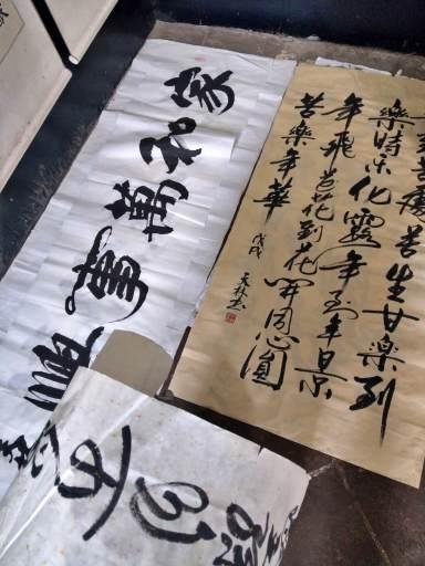 Chińskie pismo kaligraficzne.