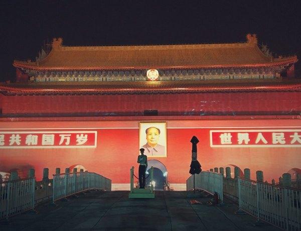 Brama do Zakazanego miasta w Pekinie.