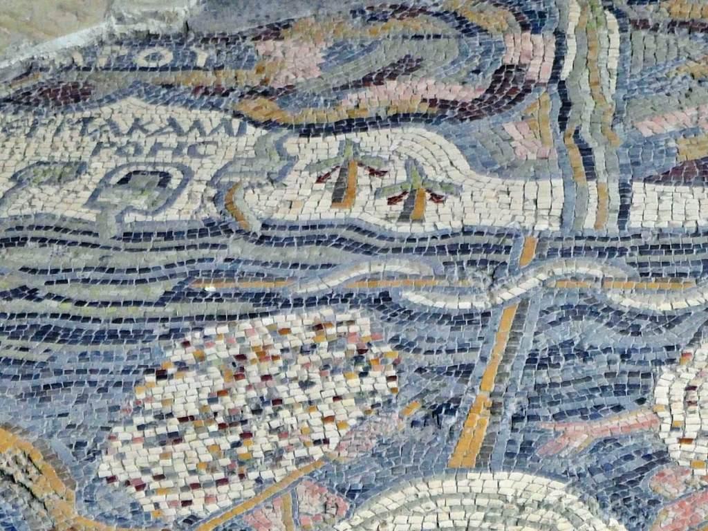 Mozaika z Madaby przedstawiająca mapę Ziemi Świętej.