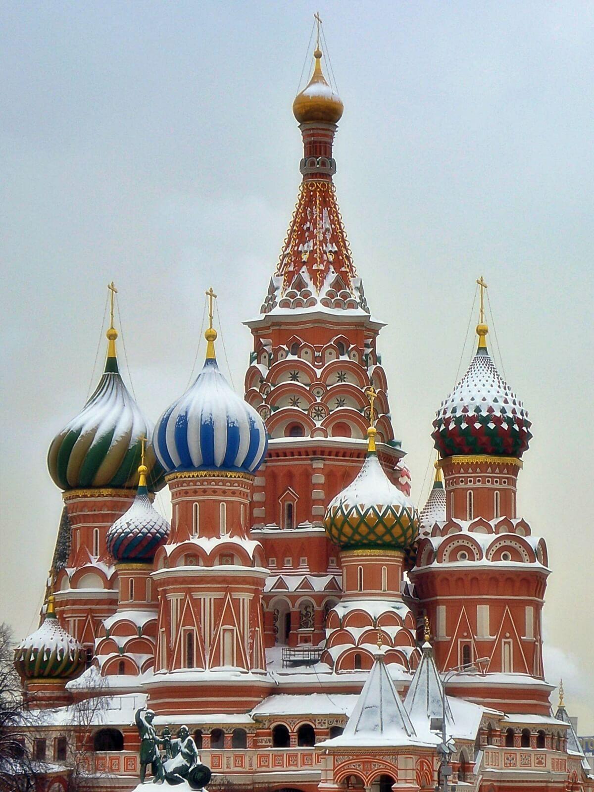 Cerkiew Wasyla Błogosławionego w Moskwie.