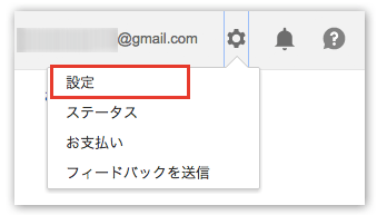 youtubeアドセンス サイト